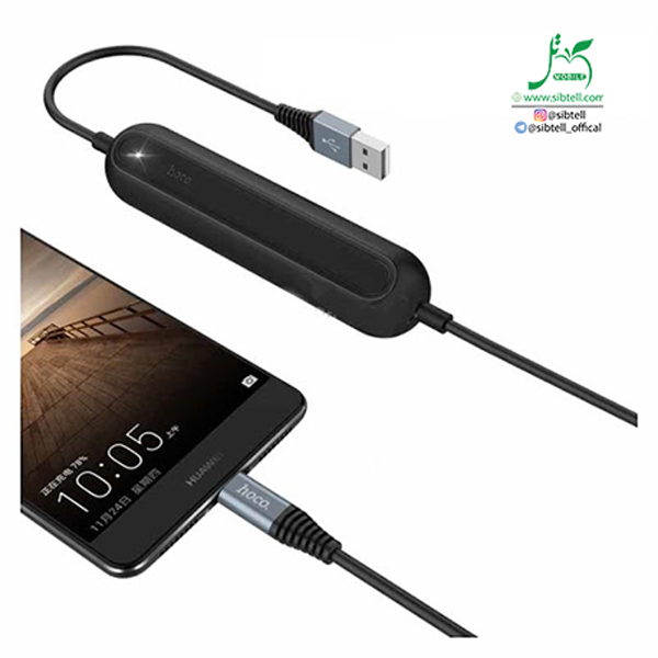 Hoco U22 Powerbank and Litning cable