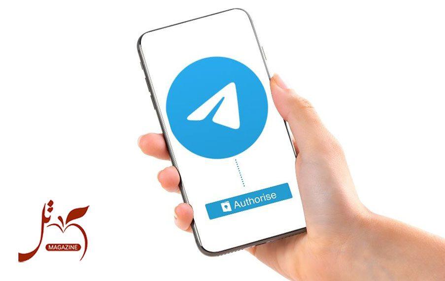 راه ورود به تلگرام و دور زدن فیلتر تلگرام