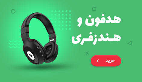 banner-headphone