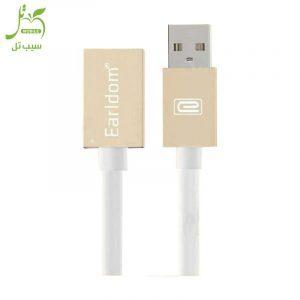 کابل ارتقا USB ارلدام مدل ET-YC18