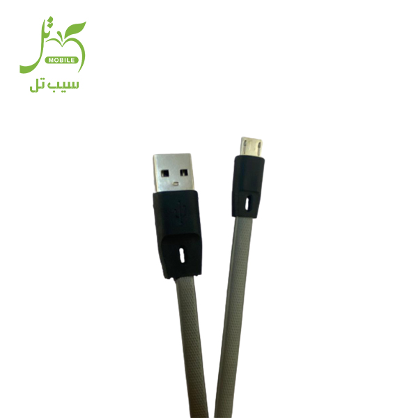 Power bank Cable Charger zm