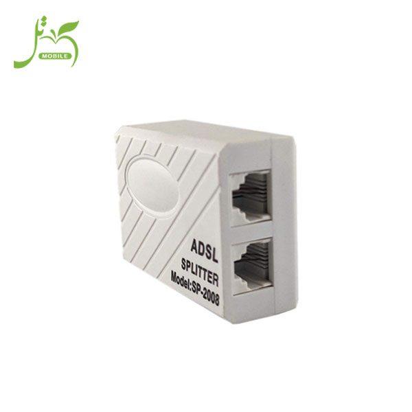 اسپلیتر - نویزگیر SP-2008 SP-2008 ADSL Splitter