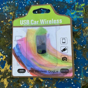 USB Car Wireless Dogle